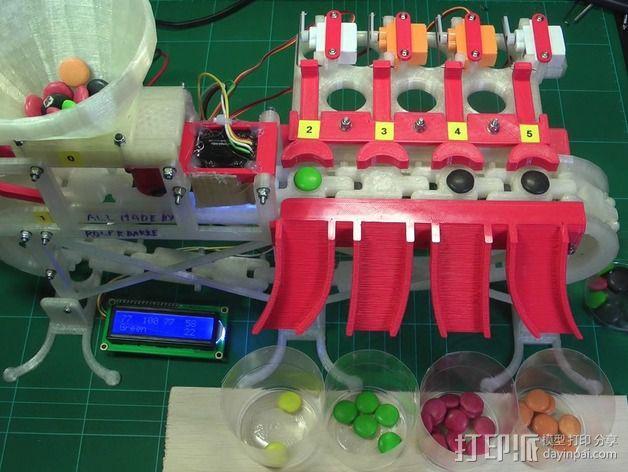 分类机 3D打印模型渲染图
