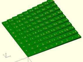 盲文板乘法表