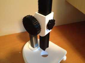 显微镜对焦锁