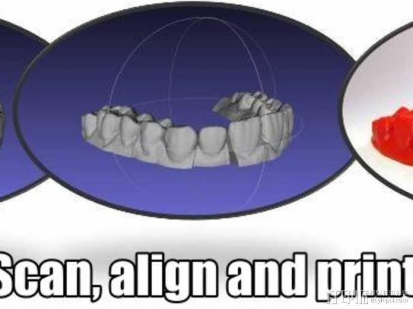 牙齿模型 3D打印模型渲染图