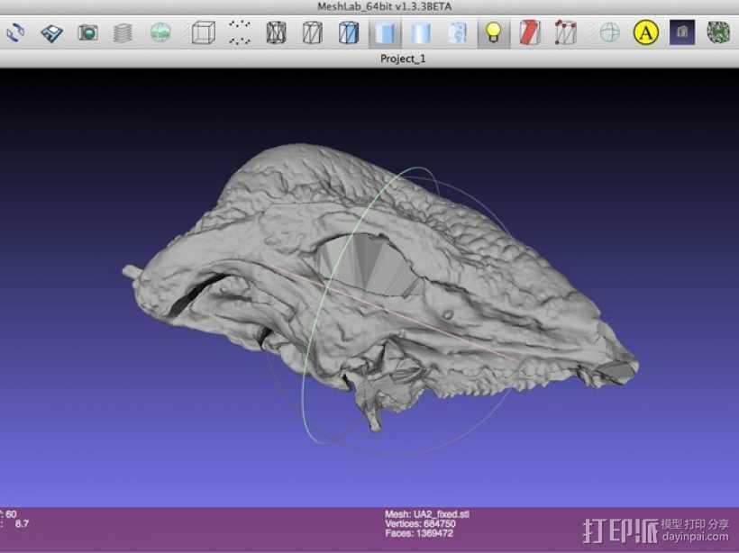 剑角龙头骨模型 3D打印模型渲染图