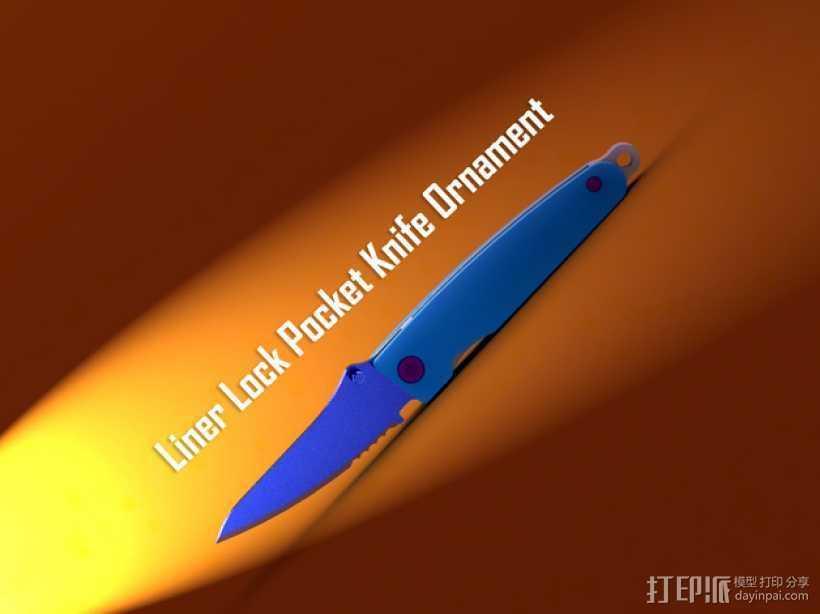 彩色小刀 3D打印模型渲染图