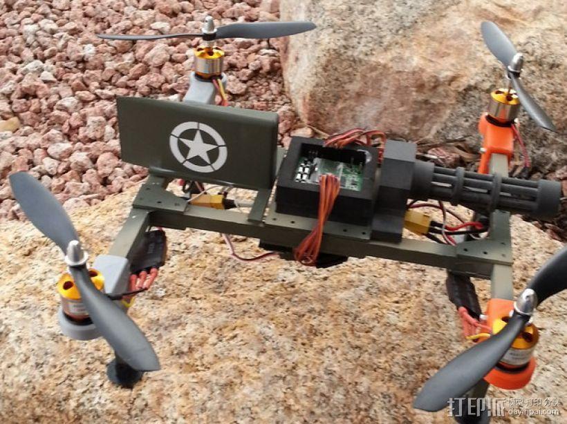 四轴飞行器组件 3D打印模型渲染图