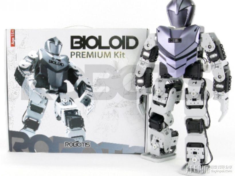 Bioloid机器人 3D打印模型渲染图