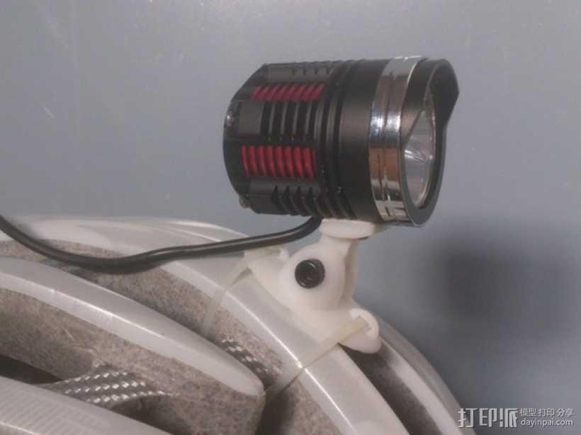 头盔 照明灯支架 3D打印模型渲染图