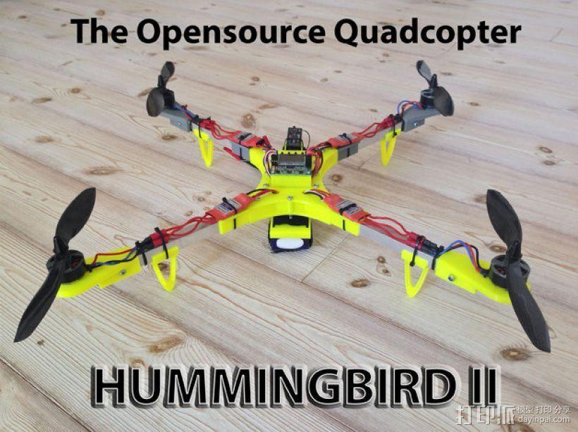 """""""蜂鸟2号""""四轴飞行器 3D打印模型渲染图"""