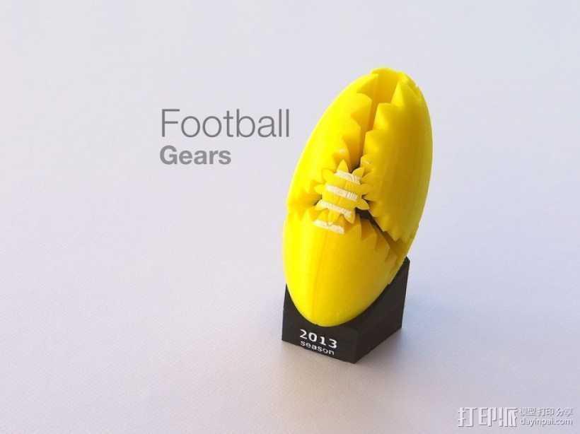 橄榄球 齿轮 3D打印模型渲染图