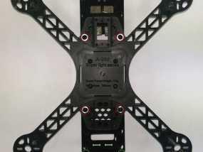 FPV250飞行器 起落架