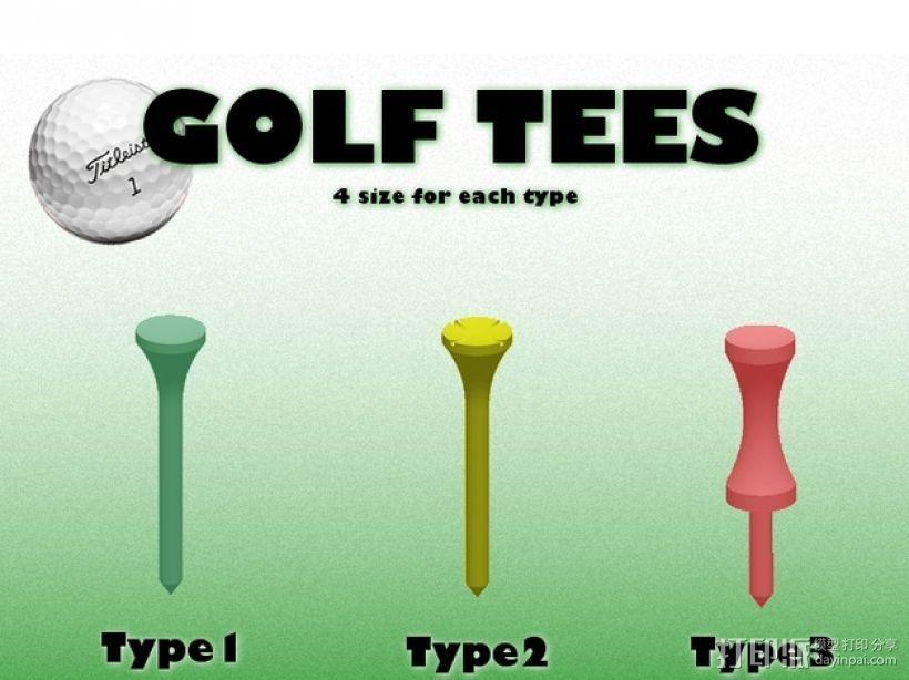 高尔夫发球台 3D打印模型渲染图