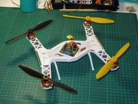 四轴飞行器 飞行控制器