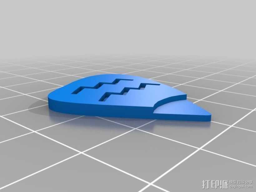 水瓶座 吉他拨片 3D打印模型渲染图