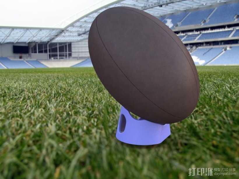 橄榄球 球座 3D打印模型渲染图