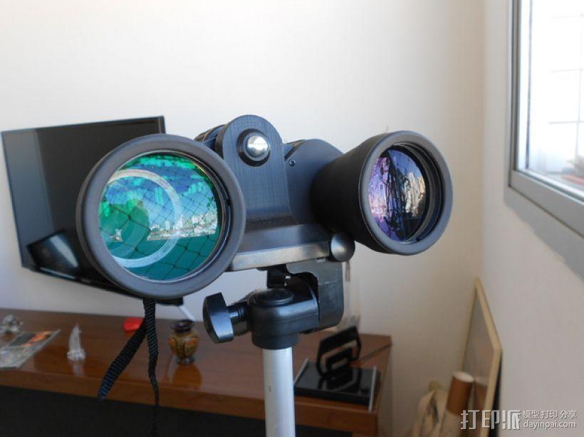 双筒望远镜 三脚架适配器  3D打印模型渲染图