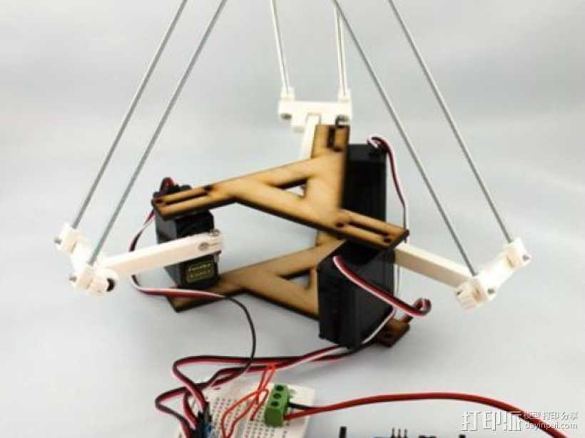 三足机器人 3D打印模型渲染图