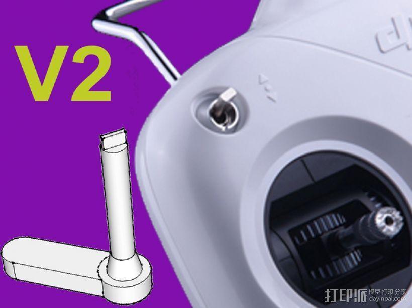 V2 DJI 幻影音量控制杆 3D打印模型渲染图