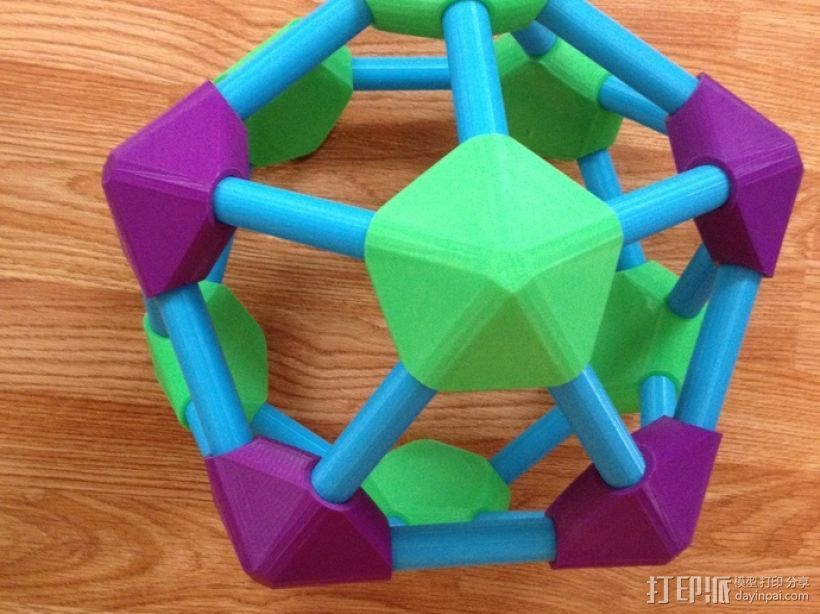 圆顶的二十面体 连接器 3D打印模型渲染图