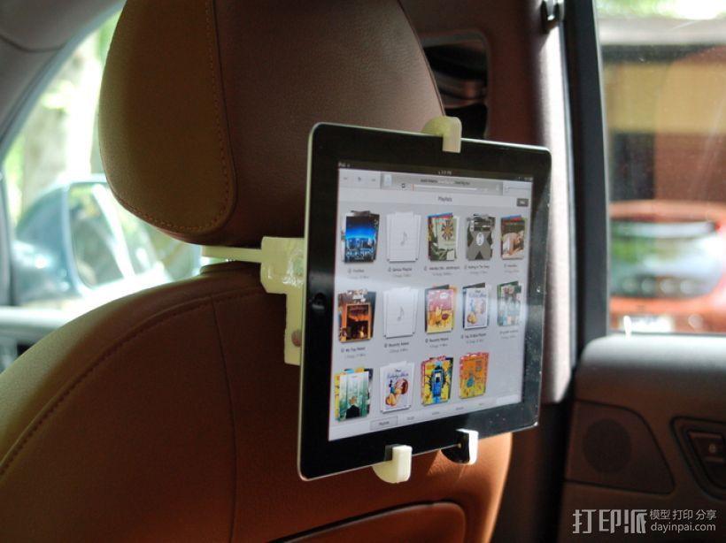 车载ipad置物架 3D打印模型渲染图