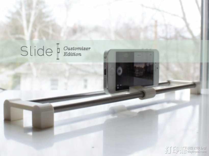 智能手机滑块 3D打印模型渲染图