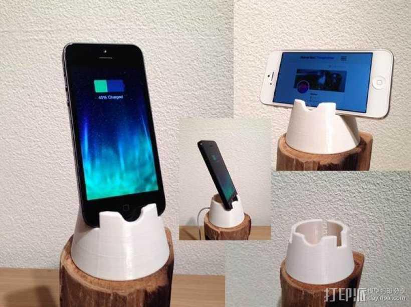 iPhone 4/4S/5/5C/5S手机架 3D打印模型渲染图