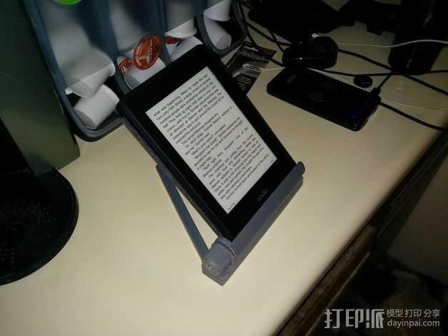 可调整的电子阅读器底座 3D打印模型渲染图