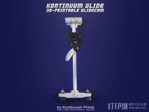glidecam相机稳定器 3D打印模型渲染图