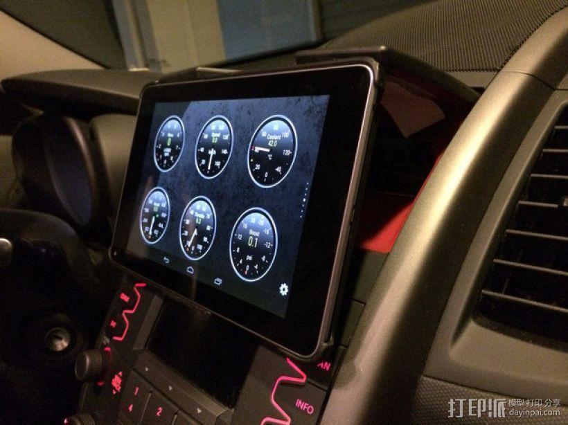 车载式平板电脑支撑架 3D打印模型渲染图