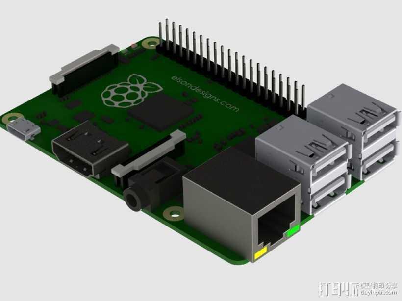 树莓派电路板模型 3D打印模型渲染图