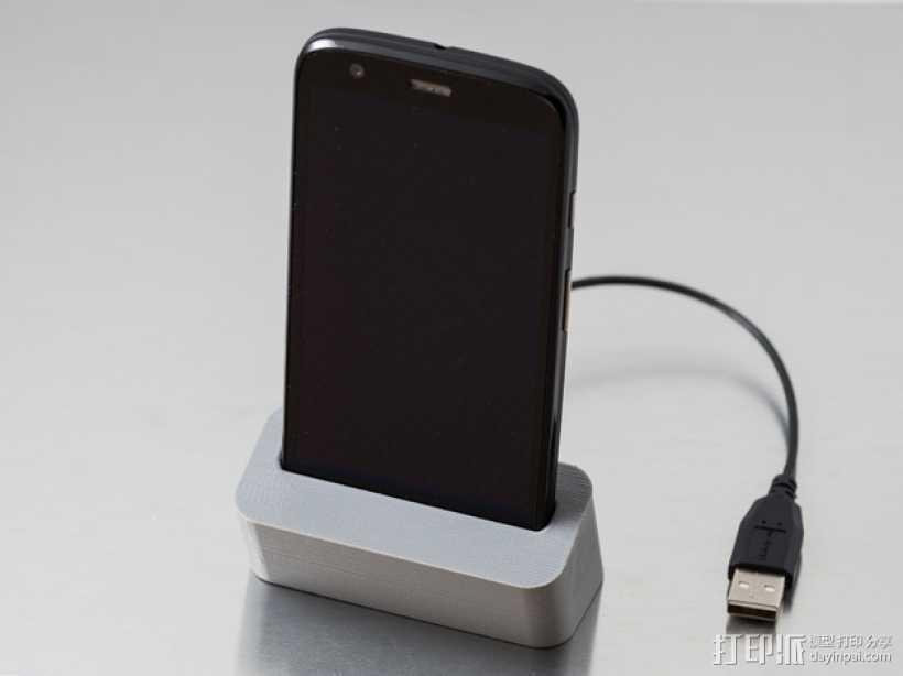 手机座 充电座 3D打印模型渲染图