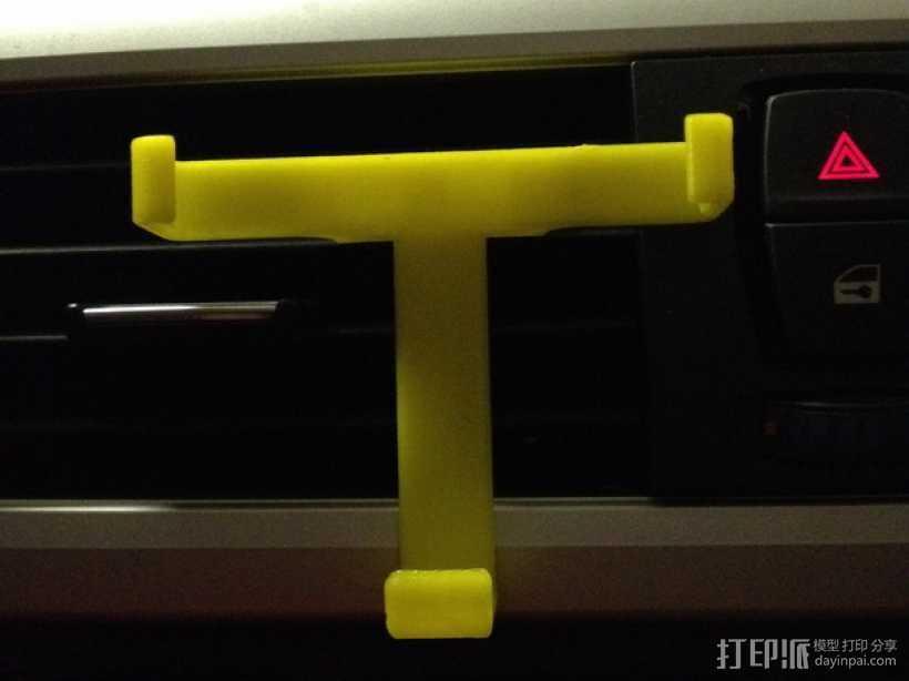 车载式iPhone 4 /5手机支架  3D打印模型渲染图