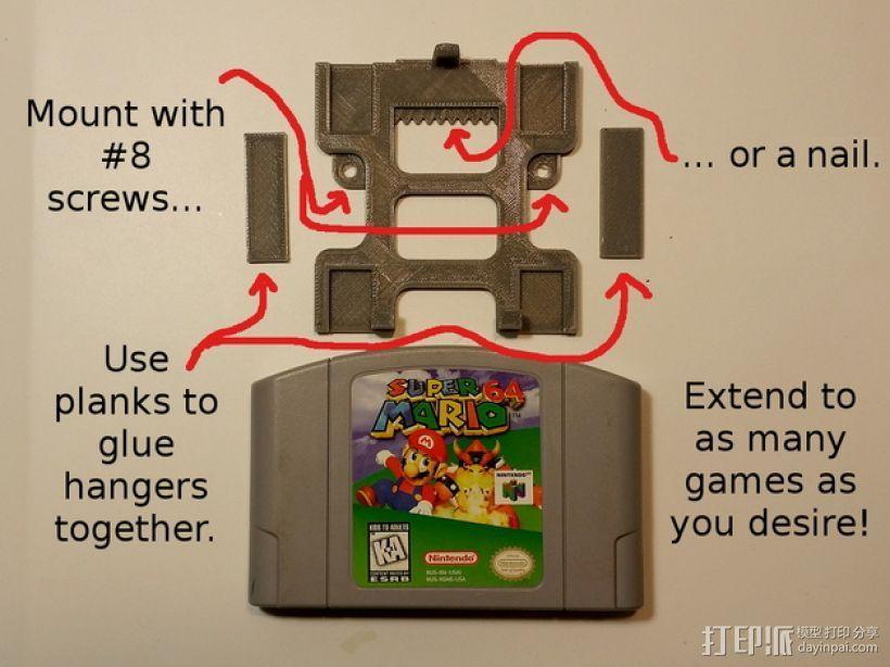 悬挂式电子游戏带收纳器 3D打印模型渲染图