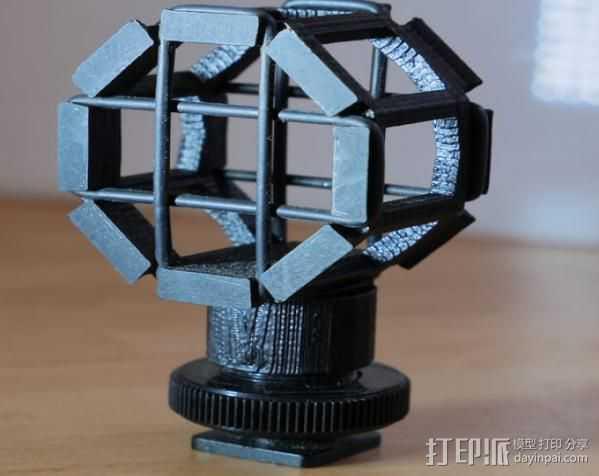 麦克风减震器支架 3D打印模型渲染图