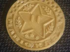 马里奥小星星徽章奖牌