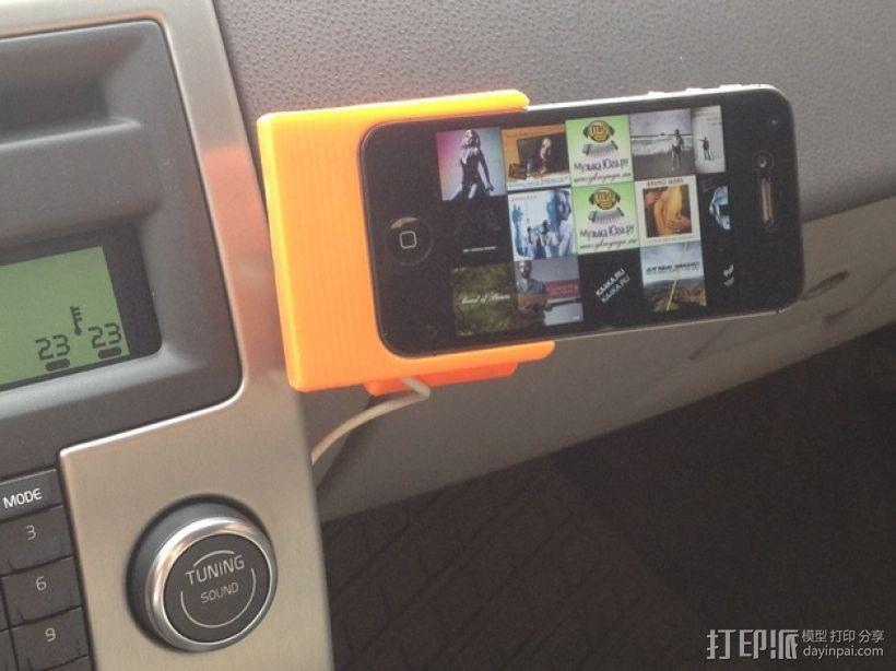 车载式iPhone 4/4s手机充电座 3D打印模型渲染图