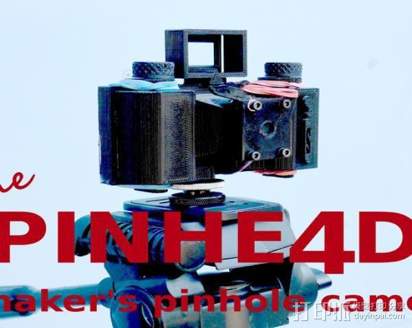 迷你真空摄像机 3D打印模型渲染图