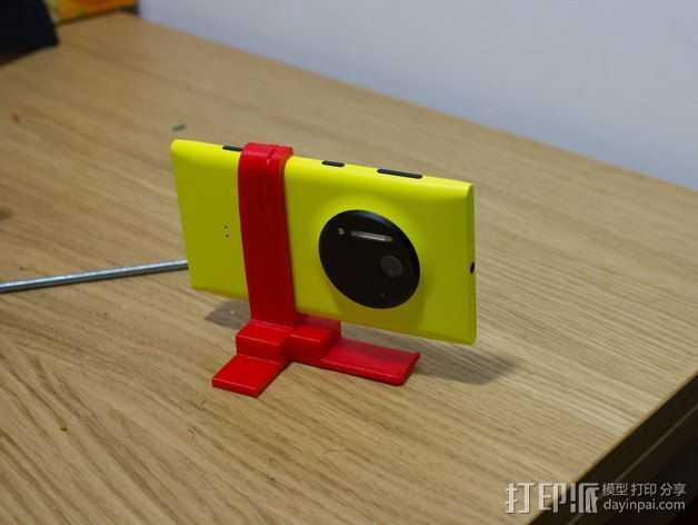Lumia 1020站架  3D打印模型渲染图