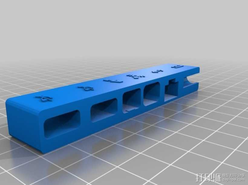 MacBook Pro连接锁 3D打印模型渲染图