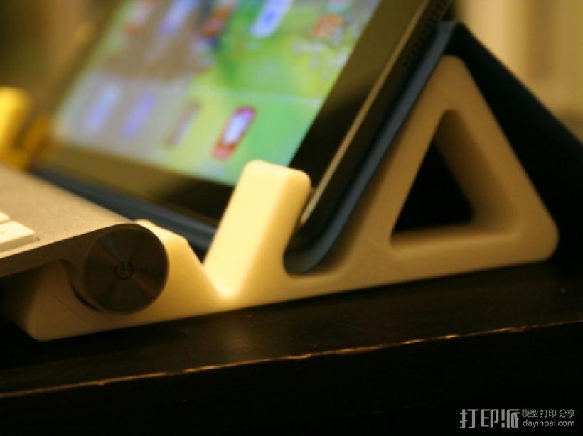 iPad键盘站架 3D打印模型渲染图