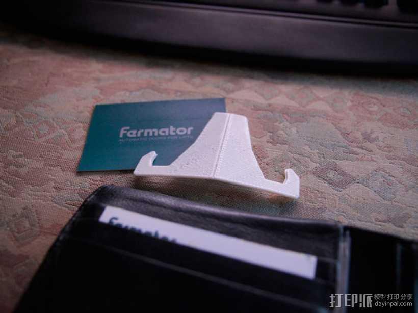 名片式折叠手机架 3D打印模型渲染图