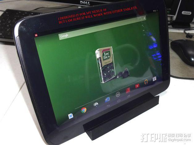 Nexus 10支架 3D打印模型渲染图