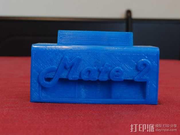 华为Mate2手机座 3D打印模型渲染图
