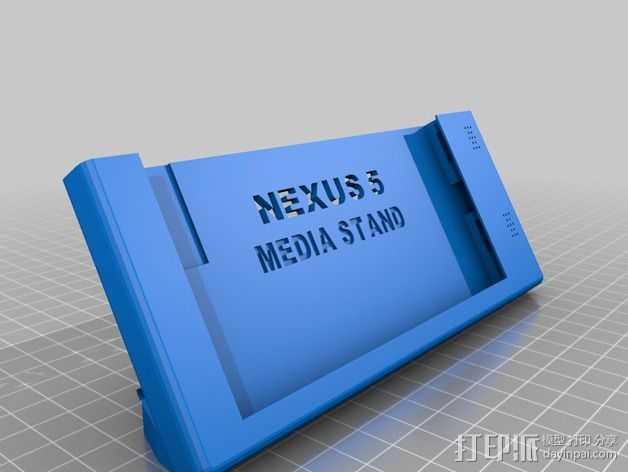 Nexus 5手机座 3D打印模型渲染图