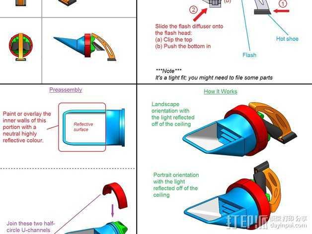 尼康闪光灯扩散器 3D打印模型渲染图