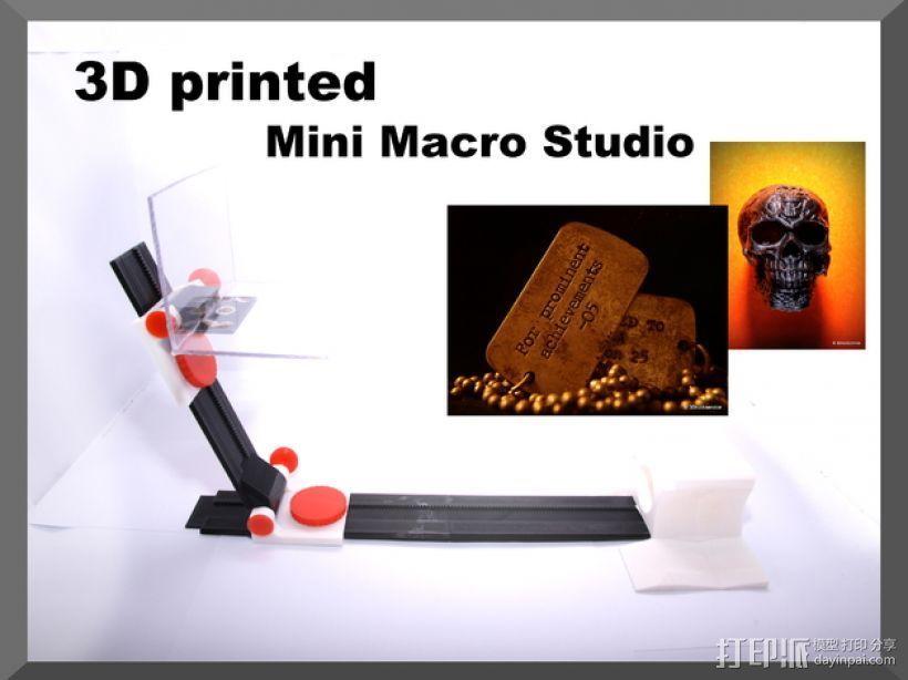 小型工作室 3D打印模型渲染图