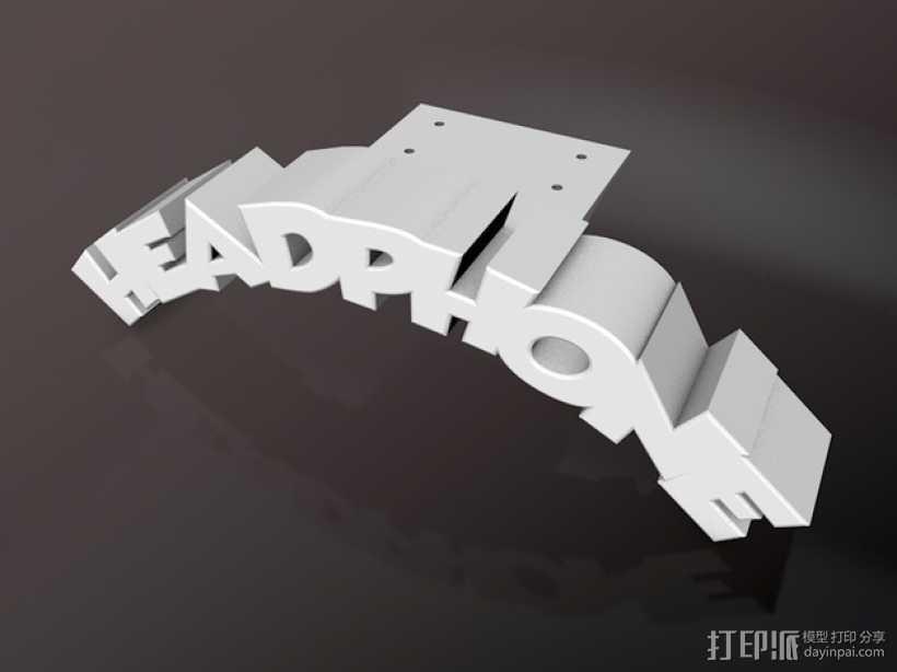 绕线器 3D打印模型渲染图