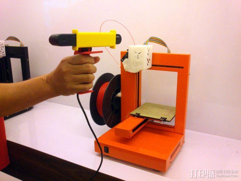 华硕Xtion适配器 3D打印模型渲染图