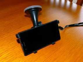 Sony Xperia Z支架