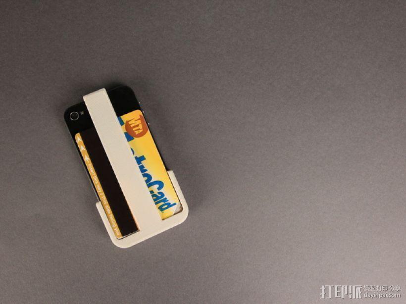 Iphone手机钱夹 3D打印模型渲染图