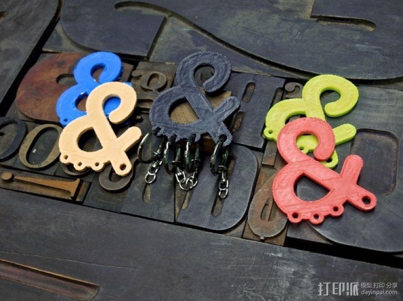 符号钥匙扣 3D打印模型渲染图