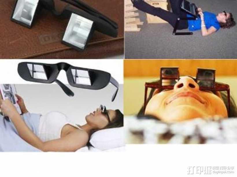 棱镜眼镜/懒人眼镜 3D打印模型渲染图