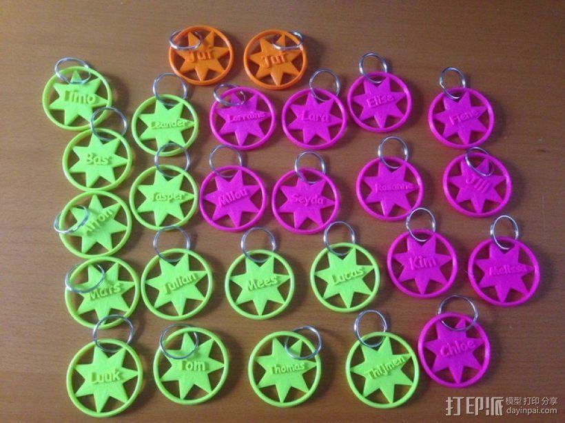 星形钥匙扣 3D打印模型渲染图